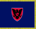 86th ARCOM colour.png