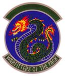 8 Equipment Maintenance Sq emblem.png