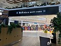 Aéroport Orly - Paray-Vieille-Poste (FR91) - 2021-08-25 - 3.jpg