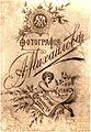 A. Michailov's photographic stamp. Kutaisi. 1890.jpg