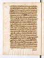 AGAD Itinerariusz legata papieskiego Henryka Gaetano spisany przez Giovanniego Paolo Mucante - 0118.JPG