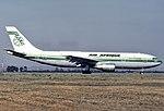 AIRBUS A-300B4-203, Air Afrique JP7687420.jpg