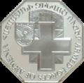 AM 5000 dram Ag 2005 Army b.png