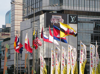 Association of Southeast Asian Nations - ASEAN members' flags in their headquarters in Jakarta
