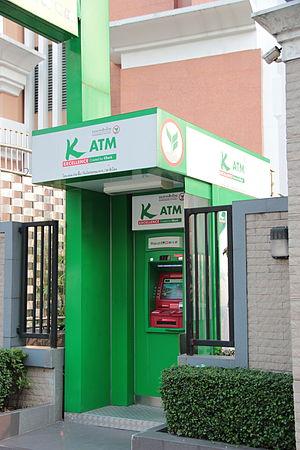 Kasikornbank - ATM, Bangkok