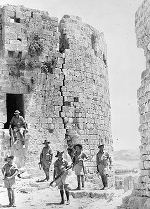 Battle of Sidon (1941) - Australian troops among the ruins of the old Crusader castle at Sidon, Lebanon, July 1941