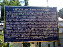 A Notice board on KHANDAGIRI AND UDAYGIRI Caves.jpg