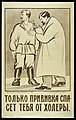 A doctor inoculating a man (soldier?) against cholera in Rus Wellcome L0032157.jpg