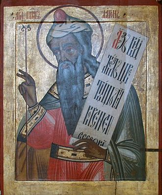 Aaron - Russian icon of Aaron (18th century, Iconostasis of Kizhi monastery, Karelia, Russia).