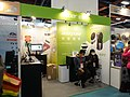 AcerPure booth, Taipei IT Month 20201206a.jpg