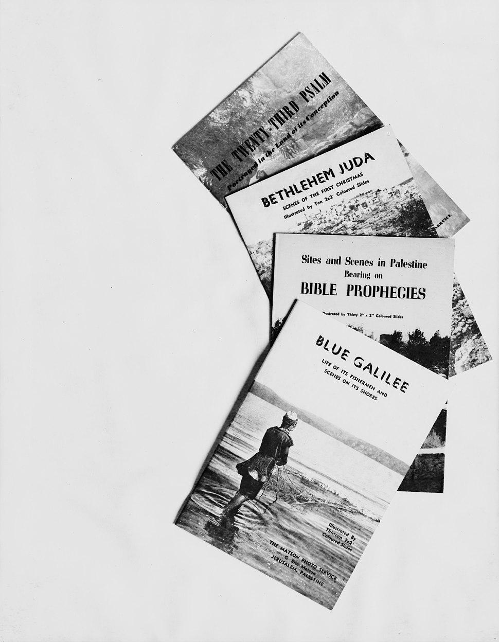 Advertising film for cut made for audio visual resource guide, Dec. 20, 1955 LOC matpc.12997