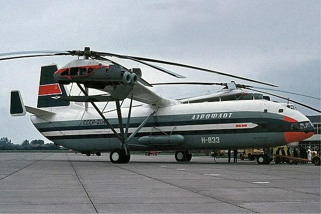 http://upload.wikimedia.org/wikipedia/commons/thumb/5/59/Aeroflot_Mil_V-12_%28Mi-12%29_Groningen_Airport.jpg/640px-Aeroflot_Mil_V-12_%28Mi-12%29_Groningen_Airport.jpg