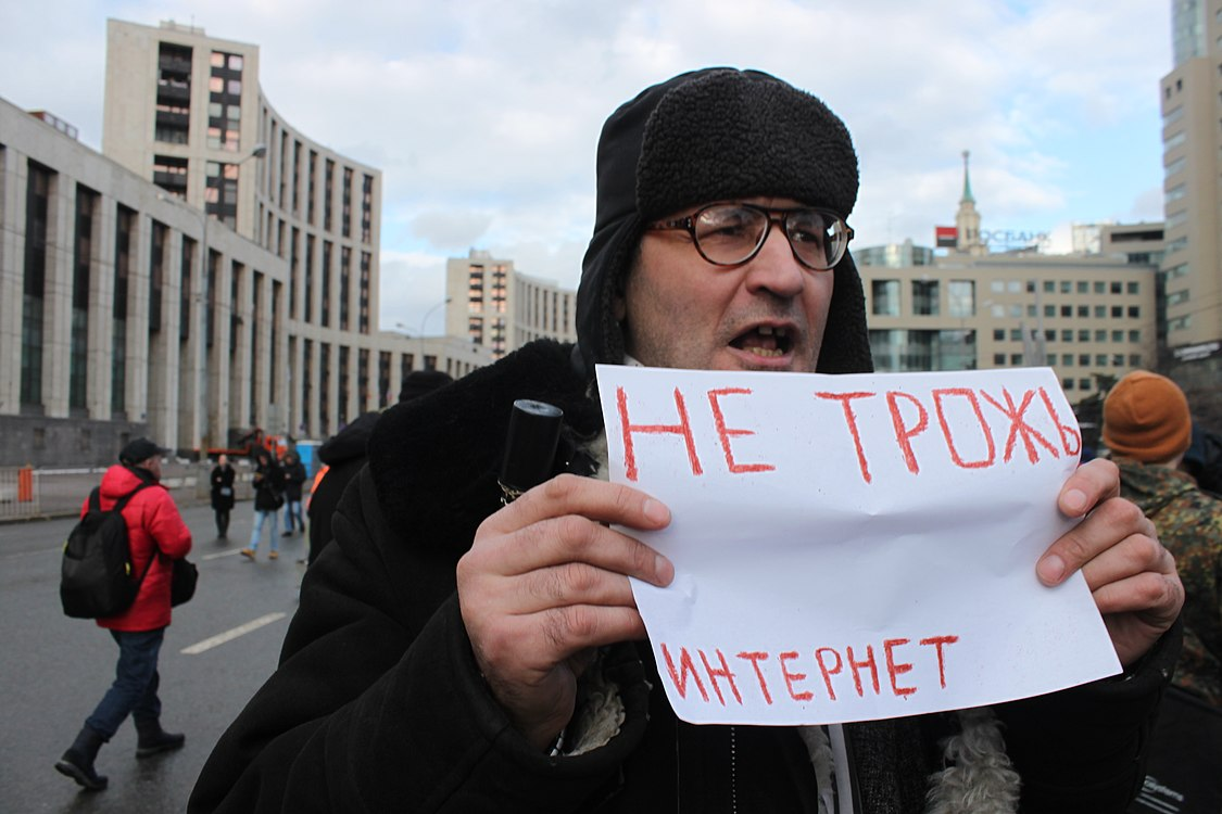Against the isolation of Runet (2019-03-10) 204.jpg