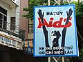 Aids Education Poster - Quang Ngai - Vietnam (3774695834).jpg
