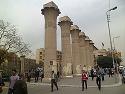 Ain Shams University-Main Gate.JPG