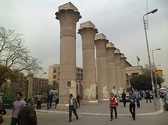 Ain Shams University - Image: Ain Shams University Main Gate