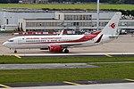 Air Algerie, 7T-VKJ, Boeing 737-8D6 (28185507790).jpg