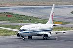 Air China, B737-800, B-5508 (18264390518).jpg