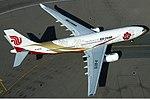 Air China Airbus A330-200 Lofting-1.jpg