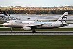 Airbus A320-232 Aegean Airlines SX-DGI (10714788503).jpg
