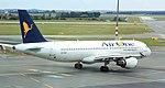 Airbus A320 EI-DSX Prague airport 2015 1.jpg