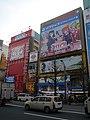 Akihabara Electric Town 22.jpg