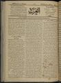 Al-Arab, Volume 1, Number 78, October 31, 1917 WDL12313.pdf