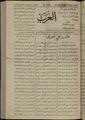 Al-Arab, Volume 2, Number 37, February 13, 1918 WDL12402.pdf