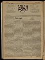 Al-Iraq, Number 260, April 6, 1921 WDL10356.pdf