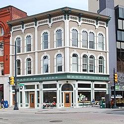 Aldrich Building Wikipedia