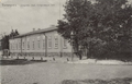 Alexander Palace Taganarog.png
