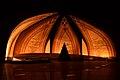 Ali Mujtaba WLM2017 PAKISTAN MONUMENT 013.jpg