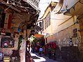 Alleyway near Al-Nawfara Cafe in Damascus.jpg