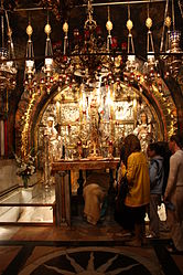 Altar of the Crucifixion, Holy Sepulchre 2010 2.jpg