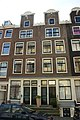 Amsterdam - Hoogte Kadijk 64 - 62.JPG