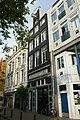 Amsterdam - Prinsengracht 469.JPG