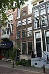 amsterdam - prinsengracht 823