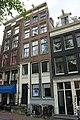 Amsterdam - Singel 276.JPG