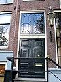 Amsterdam Bloemgracht 19 door.jpg