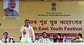 Ananth Kumar addressing at the inauguration of the Majuli - North East Youth Festival, in Assam. The Minister of State for Culture (Independent Charge), Tourism (Independent Charge) and Civil Aviation, Dr. Mahesh Sharma.jpg