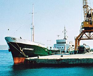 Anastasios I, 2004.jpg