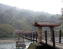 Anlan Suspension Bridge-1.jpg