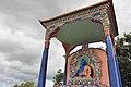 Ano Novo Tibetano (8495920843).jpg
