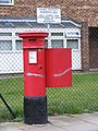 Anonymous Victorian cylindrical post box, Maryland, Stratford E15 - Flickr - sludgegulper.jpg