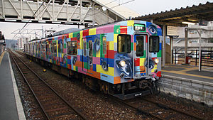 Kakogawa Line - A Kakogawa Line train with artistic design by Tadanori Yokoo