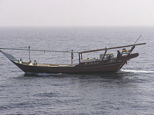 History of Bahrain (1783–1971) - Boats like this were used for pearl diving
