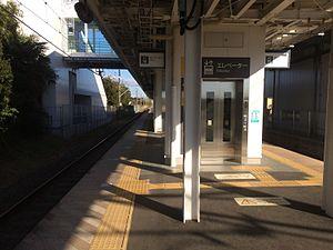Araki Station (Chiba) - Image: Araki 13