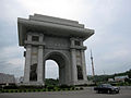 Arch of Triumph with W123.jpg