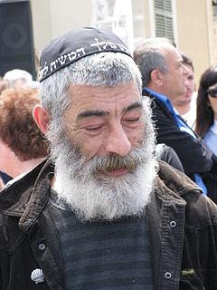 Israeli singer