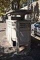 Arles Outdoor Toilet-415.jpg